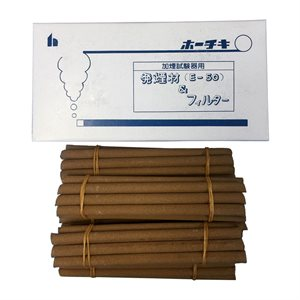 TSE-P100 - Punk Sticks and Filters (1 Box of 50 Pieces)